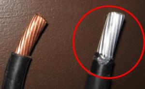 copper vs aluminum wires